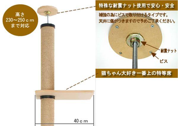 特殊な耐震ナット使用で安心・安全