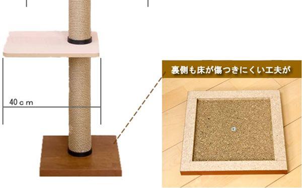 裏側も床が傷つきにくい工夫で安心の猫タワー